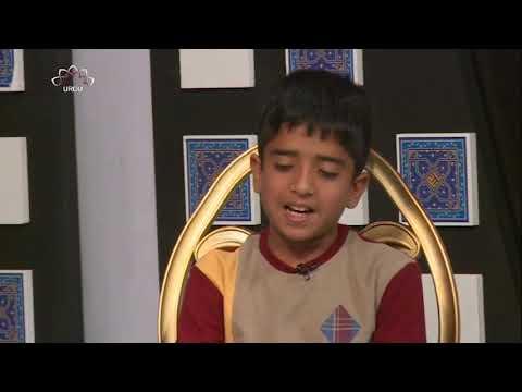 مذہبی پروگرام - اقرأ  - 24 اپریل 2020 - Urdu
