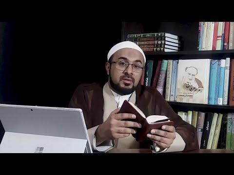 [2] Anbiya Ki Tarbiyati Seerat - Hazrat Adam (as)  - Insan Dunya Se Pehle - Urdu