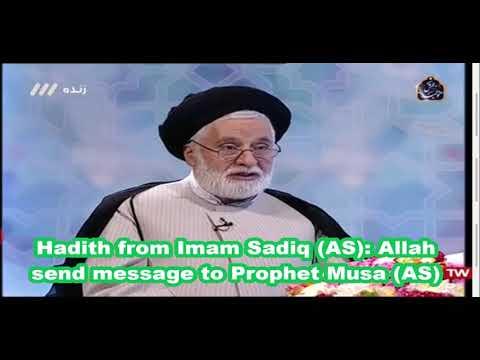 Hadith: Imam Sadiq (AS) for after prayers Farsi Sub English