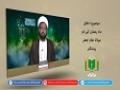 یکم رمضان المبارک لائیو نشریات 1441 | Urdu
