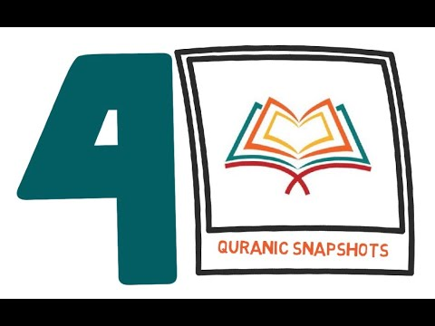 [Buid relationship with Quran] Quranic Snapshot of one Ayat from the Juz#4 - English