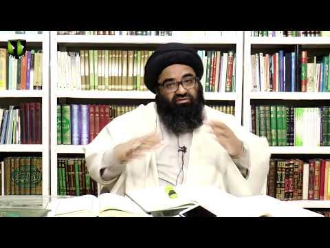 [9] Ma\'arif Quran | Surah Al Muminoon - سورہ المومنون | H.I Kazim Abbas Naqvi | Mah-e-Ramzaan 1441 - Urdu