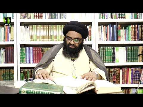 [10] Ma\'arif Quran | Surah Al Muminoon - سورہ المومنون | H.I Kazim Abbas Naqvi | Mah-e-Ramzaan 1441 - Urdu