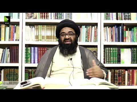 [14] Ma\'arif Quran | Surah Al Muminoon - سورہ المومنون | H.I Kazim Abbas Naqvi | Mah-e-Ramzaan 1441 - Urdu