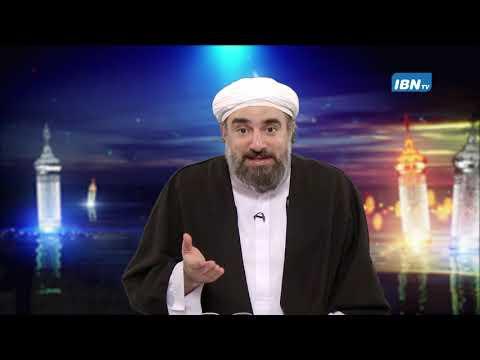 [15 Lecture Dr. Faroukh Sekaleshfar  Wiladat Imam Hassan as Ramadan 1441/2020 - English