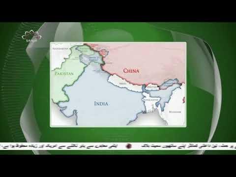 ہند چین سرحدی کشیدگی  - 10 مئی 2020 - Urdu