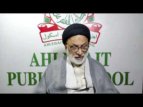 [Lecture 17]  Maulana Syed Mohammad Askari - 16th Ramadan 1441AH/2020  urdu
