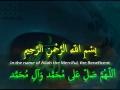 [Day 06] Ramadan Duaa - Arabic, English & Urdu