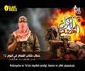 Altyazılı Filistin Marşı | Min Fevqi Al-Ardi ve Ta7tiha | Yerin Altından ve Üstünden | Arabic Sub Turkish