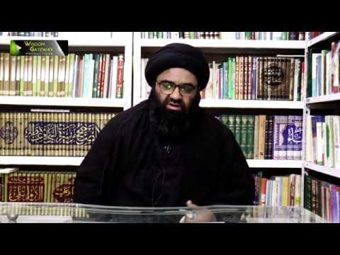 [Majlis 2] Imam Ali (as) Or Quran | H.I Kazim Abbas Naqvi | Ayam-e-Imam Ali - 1441 - Urdu