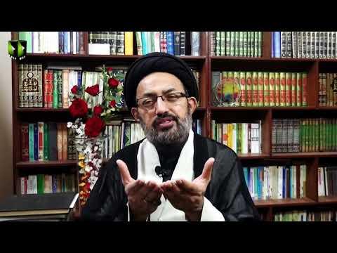 [19] Shab-e-Qadar, Wilayat e Imam say Amle Wabastagi  | H.I Sadiq Raza Taqvi | Mah-e-Ramzaan 1441 - Urdu
