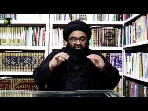 [Majlis 3] Imam Ali (as) Or Quran | H.I Kazim Abbas Naqvi | Ayam-e-Imam Ali - 1441 - Urdu