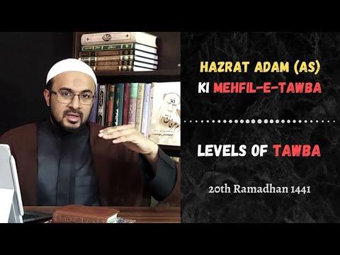 [20] Hazrat Adam (as) Ki Mehfil-e-Tawba + Tawba Ke Maraatib (Levels) - Urdu