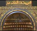 محمد النبي الفاتح [Arabic]