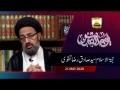 [Message] Aalami Al-Quds  | H.I Sadiq Raza Taqvi | Mah-e-Ramzaan 1441 - Urdu