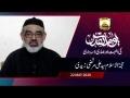 Youm Al-Quds Ke Ahmeyat Or Hamari Zimadari | H.I Ali Murtaza Zaidi | Mah-e-Ramzaan 1441 - Urdu