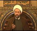 ما سر دعوة النبي محمد بالاستغفار من ذنبه؟ [Arabic]
