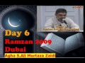 6th Ramzan 09 Dubai- Sura Sabaa -by Agha AMZaidi - Urdu