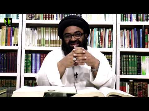 [2] Tafsir Surah Al-Asar | H.I Kazim Abbas Naqvi | Mah-e-Ramzaan 1441 - Urdu