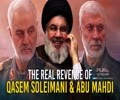 THE REAL REVENGE OF QASEM SOLEIMANI & ABU MAHDI | Arabic Sub English