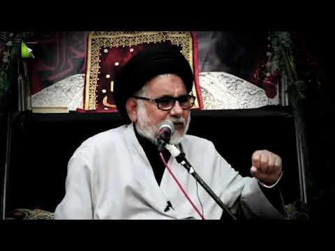 Ilam Shia ka Tashkhus | حجۃالاسلام سیّد حسن ظفر نقوی | Urdu