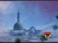 Zamenain Nabi Ki - Manqabat - Nadeem Sarwar 2009 - Urdu