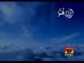 Allah hoo - Manqabat - Nadeem Sarwar 2009 - Urdu