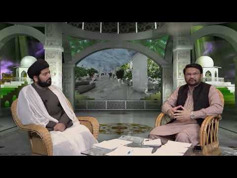 [1] MOMIN KI PEHCHAN | Maulana Syed Muhammad Raza Jan Kazmi | Urdu