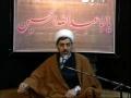 Dr.Rafee speech - Asma Qeyamat - Persian