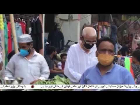 [05 Jul 2020] ہندوستان میں کورونا کا پھیلاؤ  - Urdu