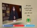 اخلاق | معاشرے کی اصلاح میں خواتین کا کردار (3) | Urdu