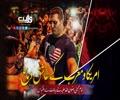امریکا و مغرب کے عاشق دماغ | امام خمینی رضوان اللہ علیہ | Farsi Sub Urdu
