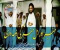 منبر اور اہل ممبر کی ذمہ داری | شہید علامہ عارف حسین الحسینیؒ | Urdu