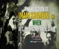 The Reaction of Imam Khomeini (R) when Ayt. Mishkini praised him | Farsi Sub English