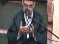 8th Ramzan 09 Dubai -by Agha AMZaidi Part 1- Urdu