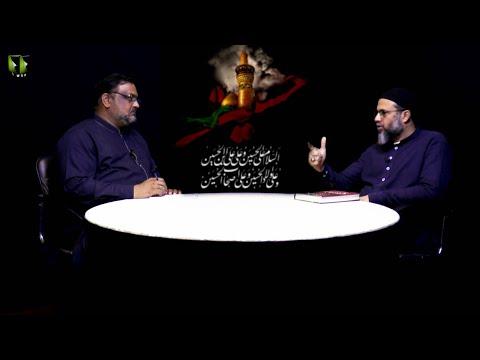 [Talkshow]  Aagahi | Topic: Qayaam-e-Hussaini | Shuja Rizvi | Naqi Hashmi | Muharram 1442/2020 | Urdu