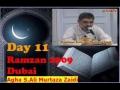 11th Ramzan 09 Dubai-Surah Sabaa by Agha AMZaidi - Urdu