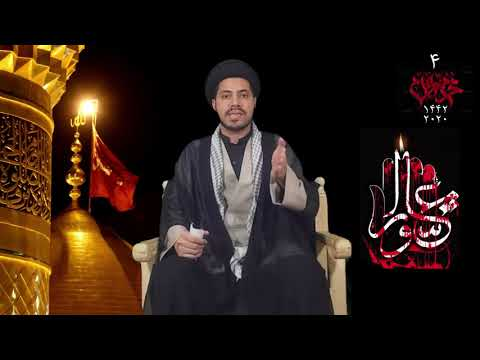 [Majlis 04] Ashorai Khudsazi - Qurbani   Moulana Haider Ali Jaffri   1442-2020 - Qom - Urdu
