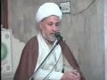 Amr Bil Maroof In the View of Quran - Agha Ghulam Abbas Raeesi - Day 3 of 3 - Urdu
