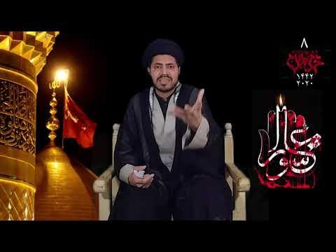 [Majlis 08] Ashorai Khudsazi - Imamat   Moulana Haider Ali Jaffri   1442-2020 - Qom - Urdu