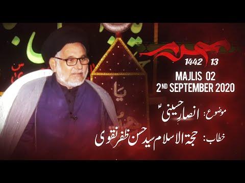 [2] Zikar-e-Imam Hussain (as) | Topic: Ansaar-e-Hussaini | H.I Hasan Zafar Naqvi | Muharram 1442 | Urdu