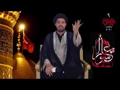[Majlis 09] Ashorai Khudsazi - Shahadat   Moulana Haider Ali Jaffri   1442-2020 - Qom - Urdu