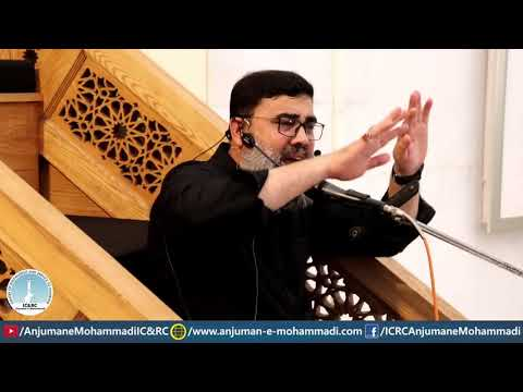 Roz e Ashura | Majlis e Aza | 10th Muharram 1442H | Moulana Syed Ahmed Iqbal Rizvi | 30th Aug 2020 | Urdu