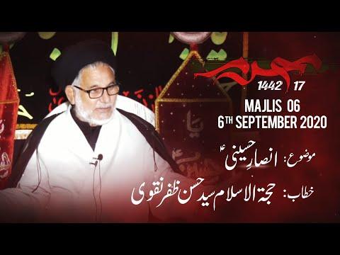 [6] Zikar-e-Imam Hussain (as) | Topic: Ansaar-e-Hussaini | H.I Hasan Zafar Naqvi | Muharram 1442 | Urdu