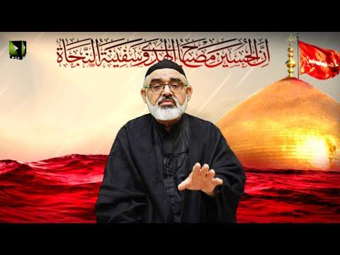 [5] Maktab -e- Ahlebait(as) Kay  Muqawamati Anasir   H.I Ali Murtaza Zaidi   Muharram 1442/2020   Urdu
