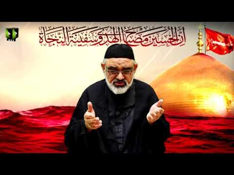 [6] Maktab -e- Ahlebait(as) Kay  Muqawamati Anasir   H.I Ali Murtaza Zaidi   Muharram 1442/2020   Urdu