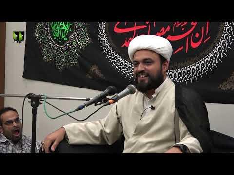 [03] Insan Ki Zindagi Kay Char Aham Safar   حجّۃ الاسلام مولانا محمد علی فضل   Urdu