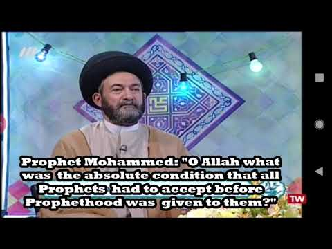 All Prophets took allegiance to Prophet Mohammed (AS) and Imam Ali (AS) Farsi eng subtitle