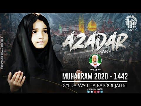 Syeda Waleha Batool Nohay 2020    Azadar Bane   New Nohay 2020   New Noha 2020   Azadar   Noha 2020