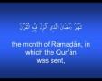 LAST 10 DAYS OF RAMAZAN DUA - ENGLISH TRANSLATION